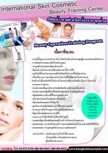 beauty-training2-25022019